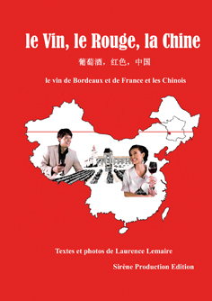 Vin Chine France investissements